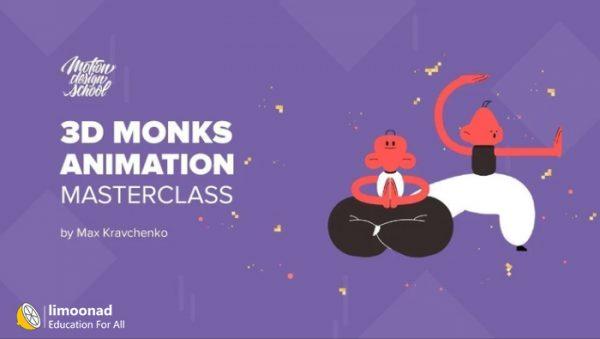 آموزش ساخت موشن گرافیک (3D Monks Animation) 1